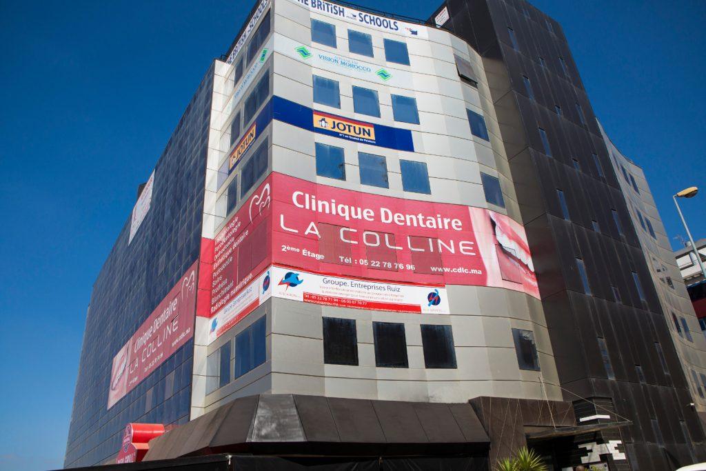 clinique dentaire la colline Sidi Maarouf CasablancaDe dehors